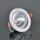 Ceiling Light Hiled 7 Watt COB