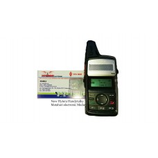 Hytera PD36X ( NEW) Pocket size HT